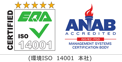 CERTIFICATION INTERNATIONAL ISO 14001 UKAS MANAGEMENT SYSTEM